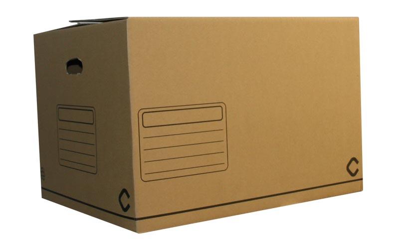 Comprar Cajas de Cartón Grandes en Vigo