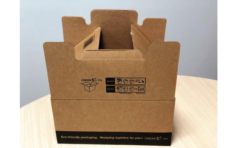 Caja de cartón para envíos pequeña abierta