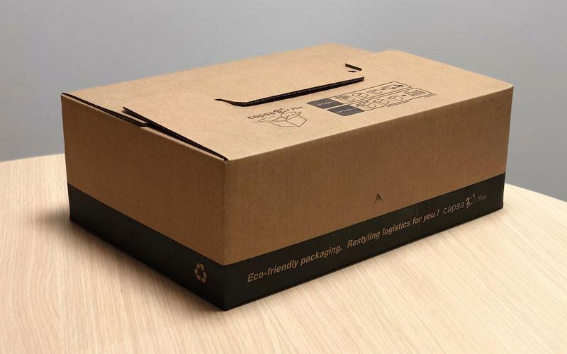 Caja de cartón para envíos plana lateral